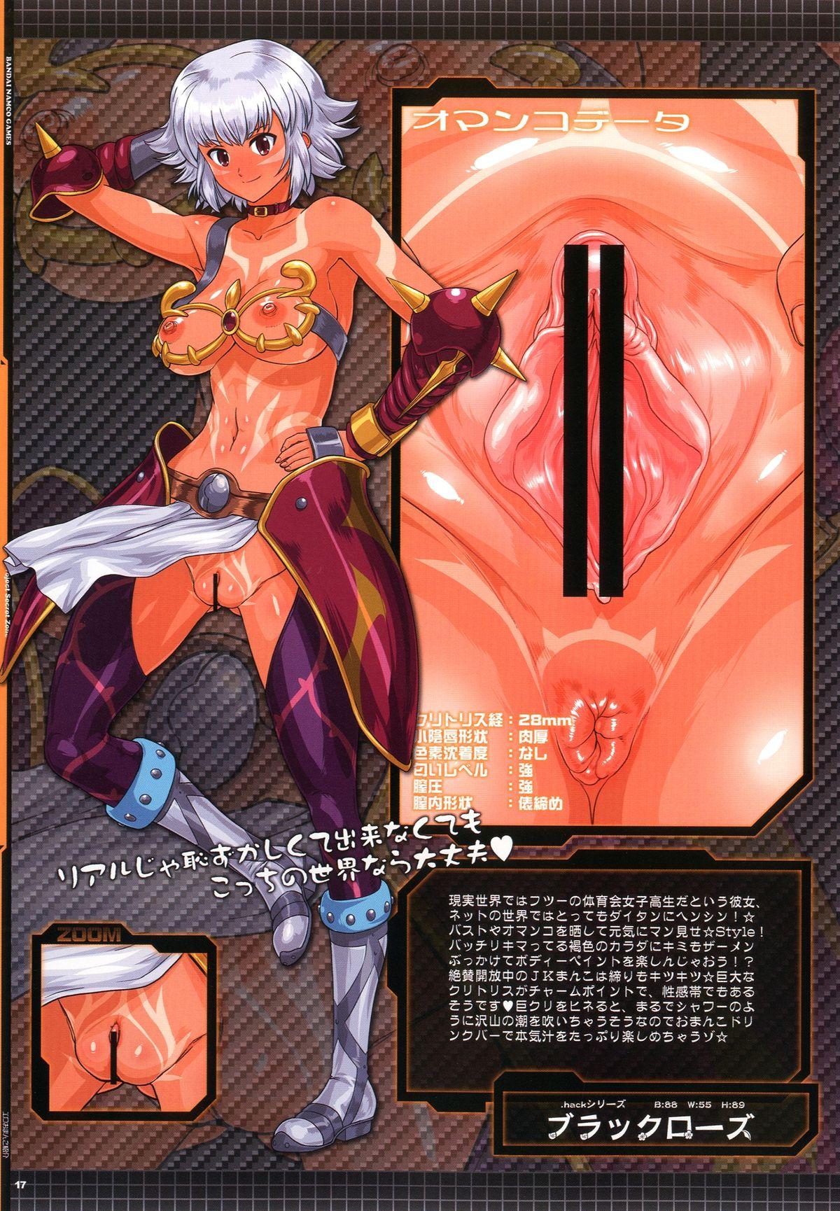 armor gu black .hack Miss kobayashi's dragon maid e621