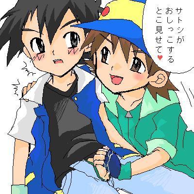 pokemon ash fanfiction lemon x Yu gi oh zexal cathy
