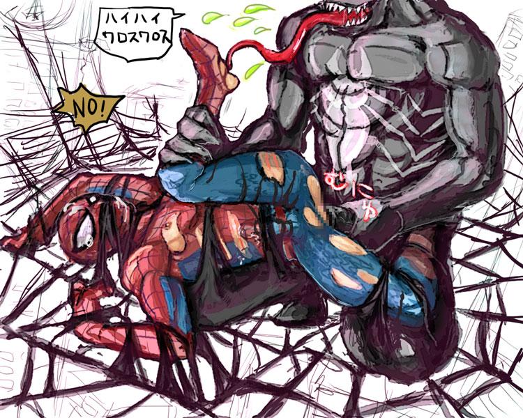 web symbiote man shadows spider characters of Hots lt. morales build