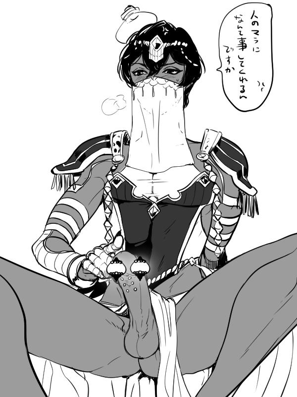 arc order joan of fate grand Hinca-patreon 18
