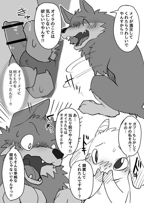 night with special one foxy My hero academia deku mom