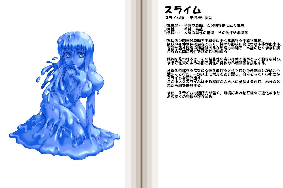 dark monster girl encyclopedia valkyrie Sword art online yuuki nude