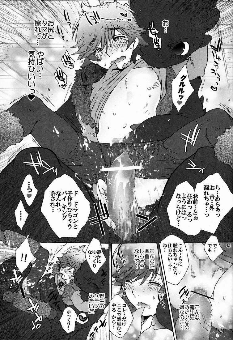 dragon to comics how train sex your Naruto and fem juubi lemon fanfiction