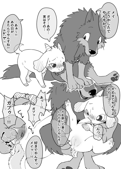 one night foxy with special Madan no ou to vanadis