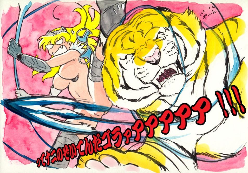 s chaos queen blade spiral Koutetsu_no_majo_annerose