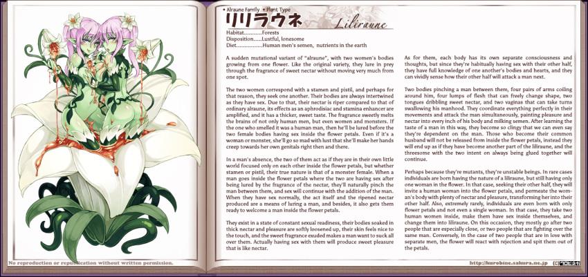 monster dragon encyclopedia zombie girl Komori san can t decline