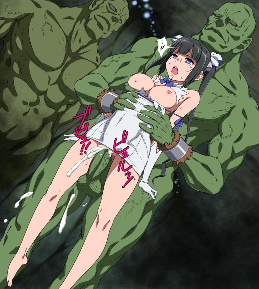 deai wa ni motomeru no dungeon o What is a futa girl