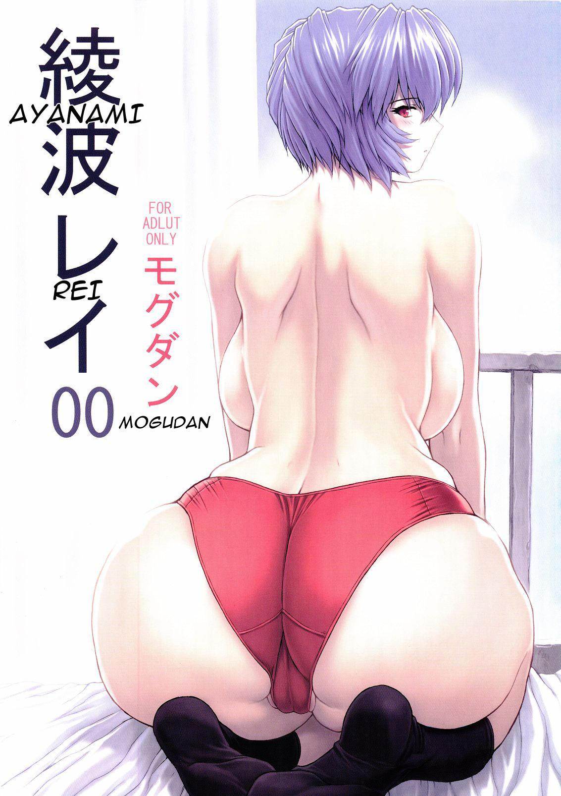 nama furachimono lo re: Ryuugajou nanana no maizoukin hentai