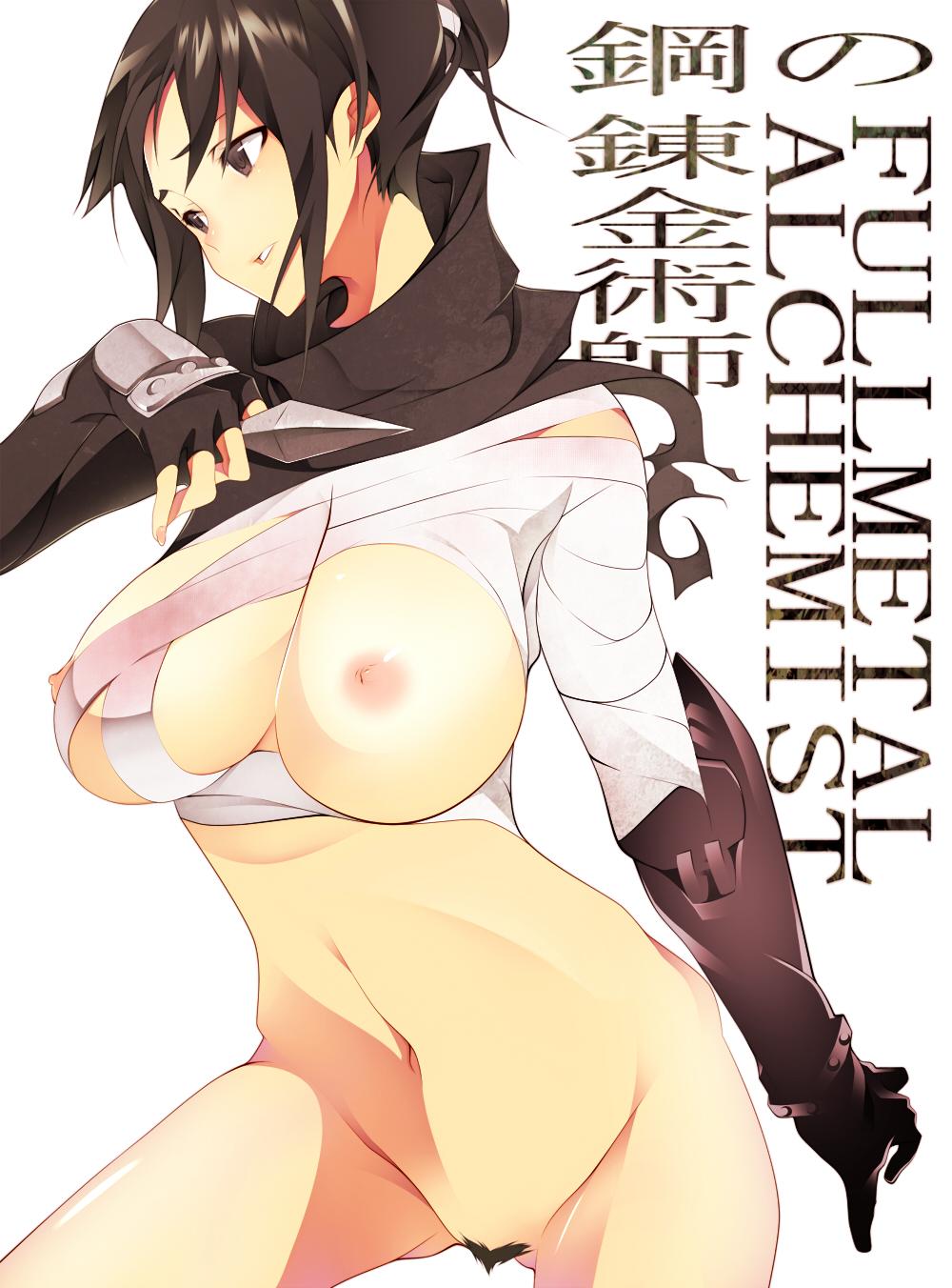 lan alchemist fan brotherhood fullmetal Call of duty ww2 quartermaster